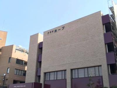 和歌山県障害者虐待防止・権利擁護研修